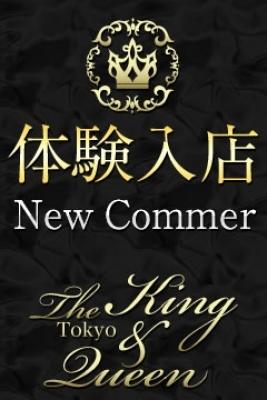 六本木・赤坂 高級デリヘル:東京 高級デリヘルclub The king & Queen Tokyoキャスト 早見 あいり1