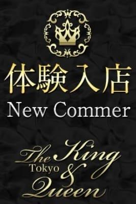 六本木・赤坂 高級デリヘル:東京 高級デリヘルclub The king & Queen Tokyoキャスト 真木 ゆうあ1
