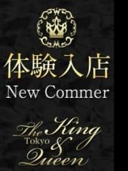 峯岸 まなみ:東京 高級デリヘルclub The king & Queen Tokyo(六本木・赤坂高級デリヘル)