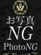 烏﨑 遥香:東京 高級デリヘルclub The king & Queen Tokyo(六本木・赤坂高級デリヘル)