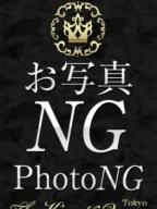 Elena(エレナ):東京 高級デリヘルclub The king & Queen Tokyo(六本木・赤坂高級デリヘル)
