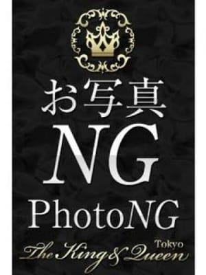 広江 アリス:東京 高級デリヘルclub The king & Queen Tokyo(六本木・赤坂高級デリヘル)