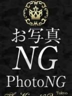 佐賀 真由美:東京 高級デリヘルclub The king & Queen Tokyo(六本木・赤坂高級デリヘル)