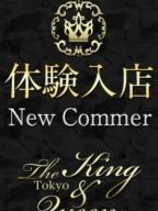 岸本 マーガレット:東京 高級デリヘルclub The king & Queen Tokyo(六本木・赤坂高級デリヘル)