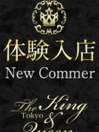 百田 夏菜乃:東京 高級デリヘルclub The king & Queen Tokyo(六本木・赤坂高級デリヘル)