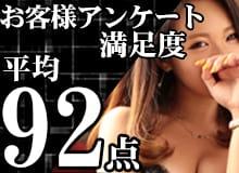 東京 高級デリヘルclub The king & Queen Tokyo(六本木・赤坂高級デリヘル)