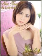らいあ◆麗しの端麗美女:美 STYLE(ビ スタイル)(名古屋高級デリヘル)