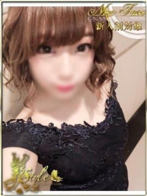 かなた◆幼き美の挑戦:美 STYLE(ビ スタイル)(名古屋高級デリヘル)