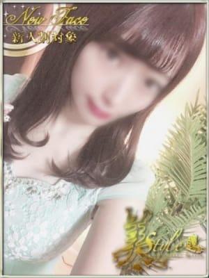 りりか♦完璧プロポーション:美 STYLE(ビ スタイル)(名古屋高級デリヘル)