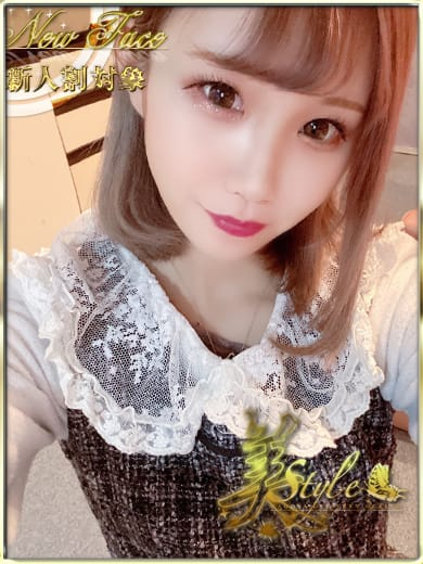 ◆新人割◆始めました!:美 STYLE(ビ スタイル)(名古屋高級デリヘル)