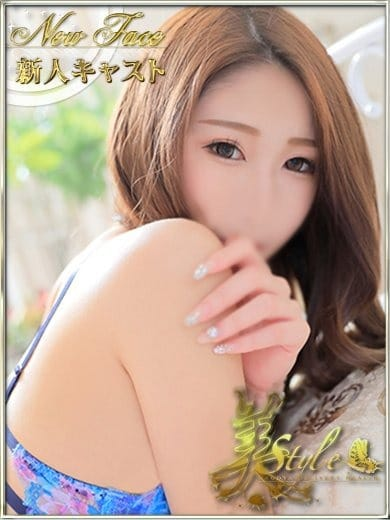 ご利用規約 ~楽しく遊んでいただく為に~:美 STYLE(ビ スタイル)(名古屋高級デリヘル)