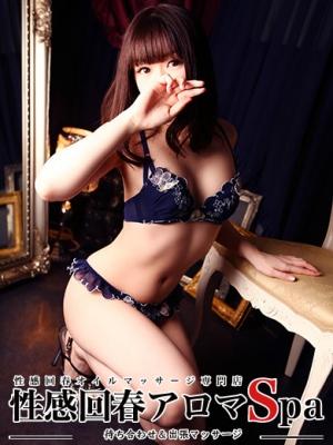 緋咲こはるの画像3:性感回春アロマSpa富山店(東海・中部高級デリヘル)