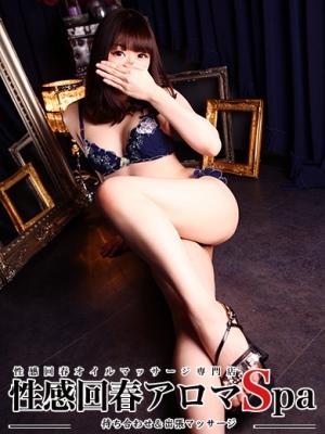緋咲こはるの画像4:性感回春アロマSpa富山店(東海・中部高級デリヘル)