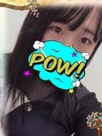 そよの:現役女子大生コレクション(新宿高級デリヘル)