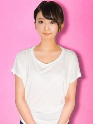 まな:現役女子大生コレクション(新宿高級デリヘル)