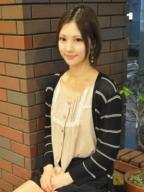 ひかり:現役女子大生コレクション(新宿高級デリヘル)