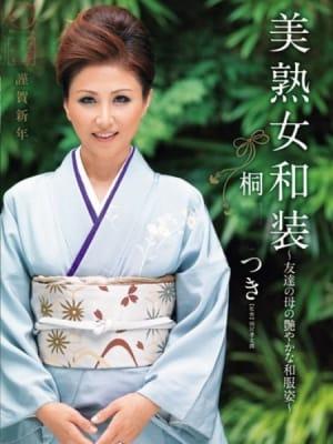 超有名単体AV女優 〇岡 さ〇き:CECIL(神戸・三宮高級デリヘル)