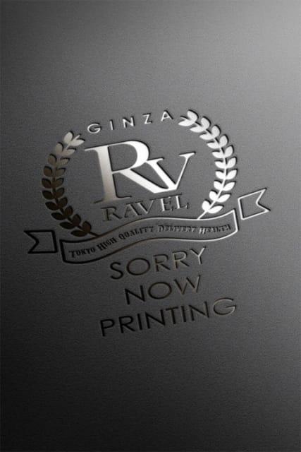 吉高葵:RAVEL(銀座・汐留高級デリヘル)
