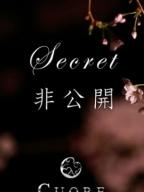 香月 奈緒菜:赤坂クオーレ(六本木・赤坂高級デリヘル)