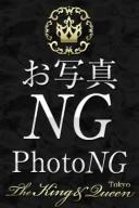 橋本 奈未:The King & Queen Tokyo(渋谷・恵比寿・青山高級デリヘル)