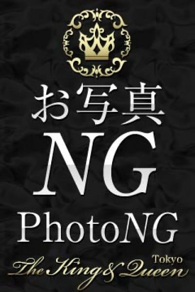 烏崎 遥香の画像1:The King & Queen Tokyo(渋谷・恵比寿・青山高級デリヘル)