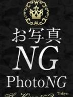 広江 アリス:The King & Queen Tokyo(渋谷・恵比寿・青山高級デリヘル)