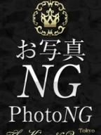 長谷川 潤奈:The King & Queen Tokyo(渋谷・恵比寿・青山高級デリヘル)