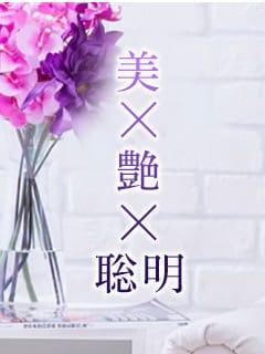 新型コロナウイルス等、感染症の対策:~逢~TOKYO(渋谷・恵比寿・青山高級デリヘル)