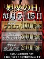 娯楽の日:娯楽~GORAKU~(渋谷・恵比寿・青山高級デリヘル)