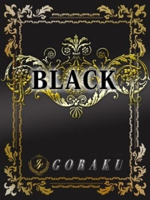 仙川 智菜:娯楽~GORAKU~(渋谷・恵比寿・青山高級デリヘル)