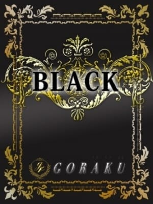 渋谷 飛鳥:娯楽~GORAKU~(渋谷・恵比寿・青山高級デリヘル)