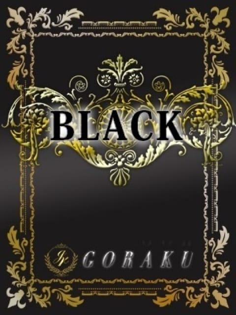 中条 友里:娯楽~GORAKU~(渋谷・恵比寿・青山高級デリヘル)