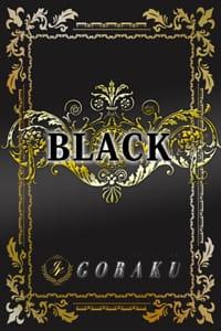 高級デリヘル 娯楽~GORAKU~新人入店情報!!:娯楽~GORAKU~(渋谷・恵比寿・青山高級デリヘル)