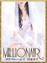 朝比奈香:ミリオネア(麻布・白金・広尾高級デリヘル)
