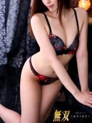 渋谷・恵比寿・青山 高級デリヘル:無双~MUSOU~キャスト 菅野 絵里奈