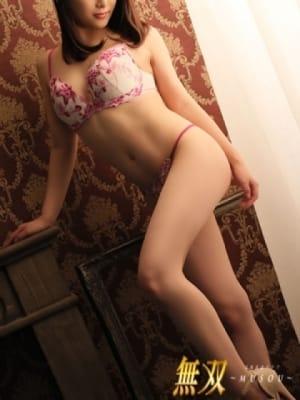 森末 夏乃香:無双~MUSOU~(渋谷・恵比寿・青山高級デリヘル)