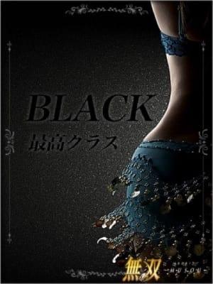 松平 史香:無双~MUSOU~(渋谷・恵比寿・青山高級デリヘル)