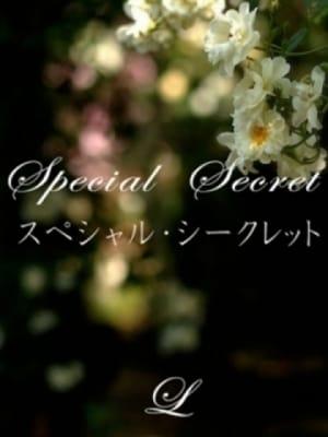青田 くれは:赤坂 高級デリヘル L【エル】(六本木・赤坂高級デリヘル)