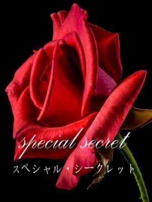 西田 絵里子 高級デリヘル:赤坂 高級デリヘル L【エル】キャスト西田 絵里子