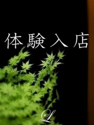 森野 うらら:赤坂 高級デリヘル L【エル】(六本木・赤坂高級デリヘル)