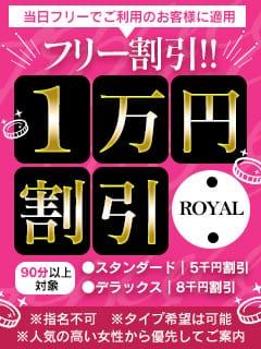 赤坂 高級デリヘル L【エル】