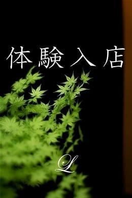 【必見】超期待の新人・体験入店のキャストが急増中です!!:赤坂 高級デリヘル L【エル】(六本木・赤坂高級デリヘル)
