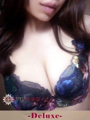 志鷹 深雪:松濤VIP倶楽部(渋谷・恵比寿・青山高級デリヘル)
