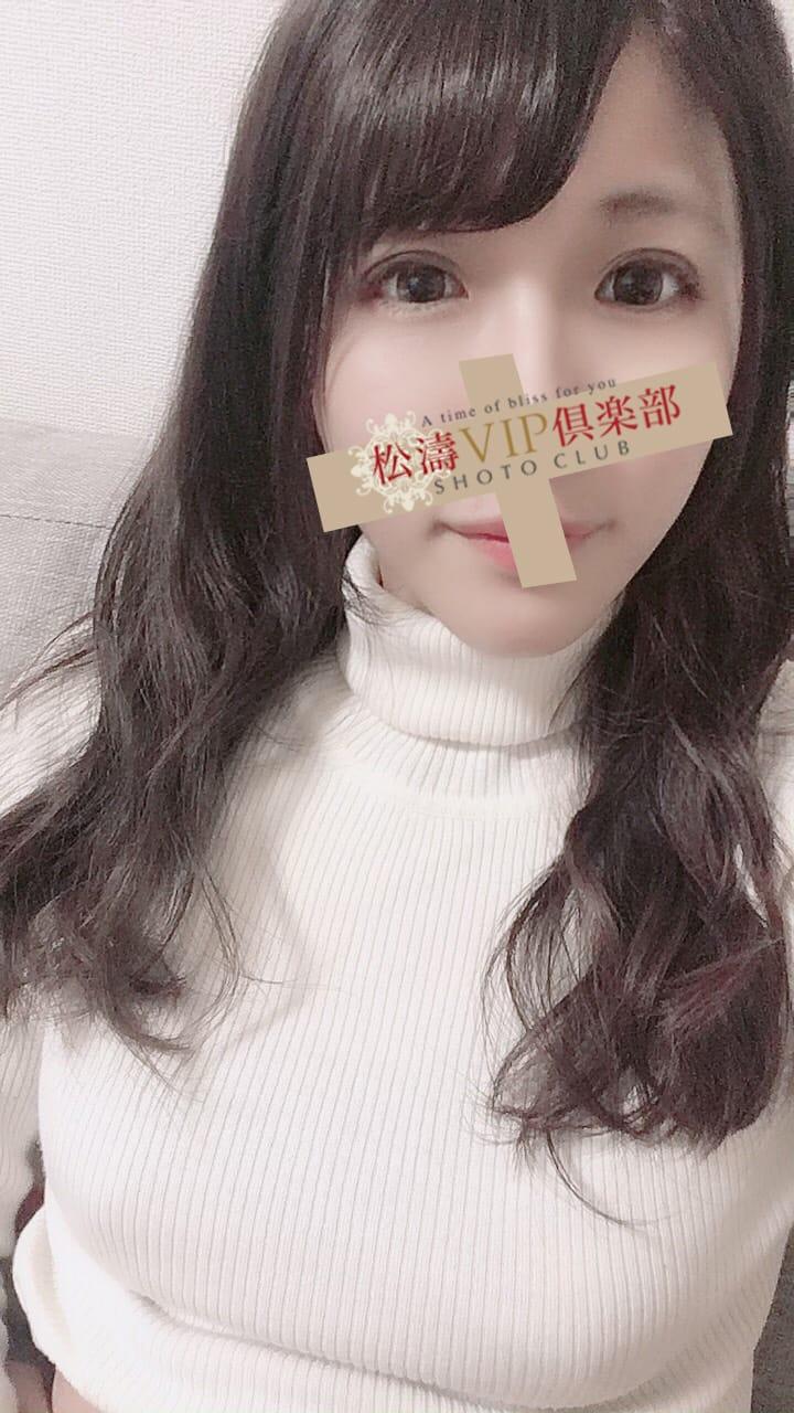 現役歯科衛生士「三井杏奈」が久しぶりに出勤致します。:松濤VIP倶楽部(渋谷・恵比寿・青山高級デリヘル)
