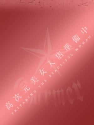 KUMI【G】:クラブチャーマー(横浜高級デリヘル)