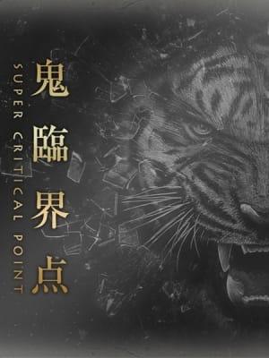 REILA【B】:クラブチャーマー(横浜高級デリヘル)