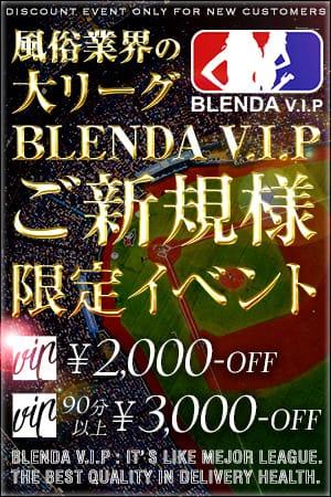 CLUB BLENDA V . I . P