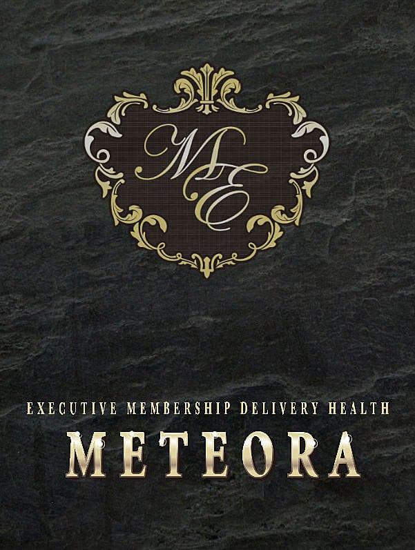 METEORA [メテオラ]のニュース・新着情報