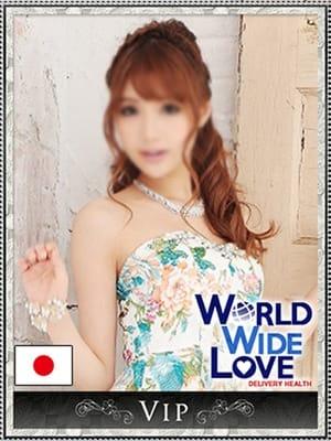 彩:WORLD WIDE LOVE(大阪高級デリヘル)