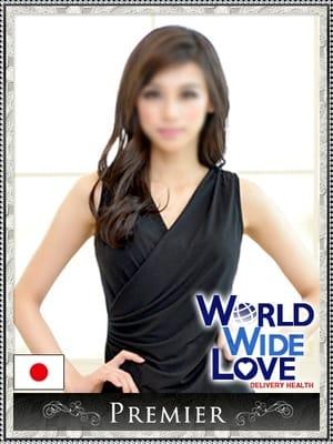 菜穂:WORLD WIDE LOVE(大阪高級デリヘル)